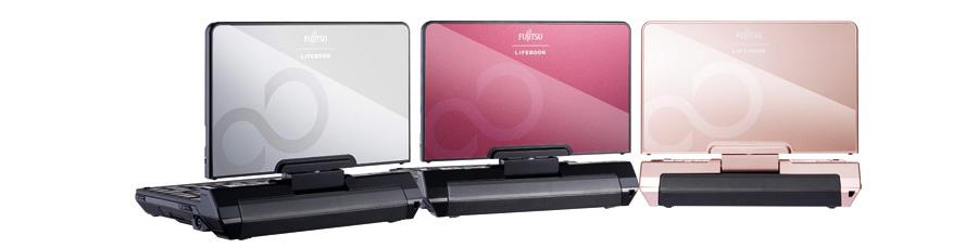 Fujitsu U2010 Colors