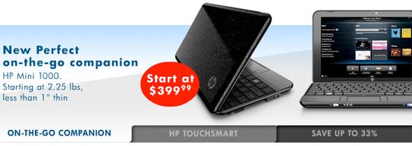 HP Mini 1000 Gallery