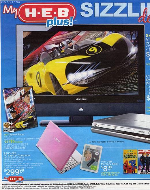 Asus Eee PC at HEB Plus