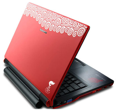 Lenovo Olympic Xiang Notebook